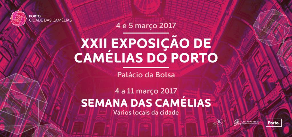 Португалия, праздник Камелии в Порту