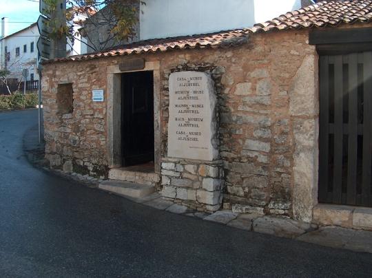 Португальские города. Фатима